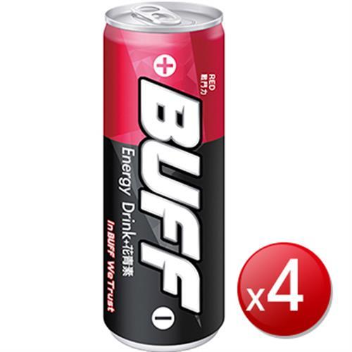 BUFF 能量飲料-250ml*4罐/組((戰鬥力-紅))