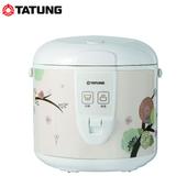 《TATUNG大同》10人份機械式電子鍋TRC-10CMF $1390