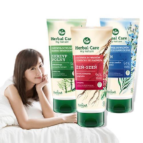 《波蘭Herbal care》護髮素200ml/瓶-三種可選(人蔘深層強健)
