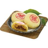 《大買家》咖哩綠豆椪禮盒(90gX6入+-9%/盒)