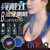 《Gmate》頸掛式隨行攜帶藍牙音箱SUB9(可串聯式音箱)(黑色)