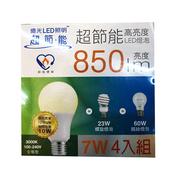 《億光》7W超節能LED球泡 四入組 LBA/ECO60Q/7W/830/UNI/E27&#160(黃光)