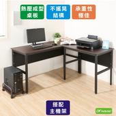 《DFhouse》頂楓150+90公分大L型工作桌+主機架(胡桃木色)