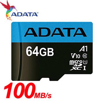 《威剛 ADATA》64GB 100MB/s microSDXC TF UHS-I C10 A1 V10 記憶卡