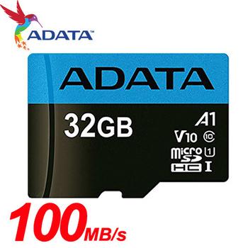 《威剛 ADATA》32GB 100MB/s microSDHC TF UHS-I C10 A1 V10 C10 記憶卡