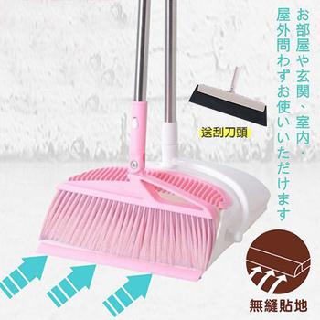 《神膚奇肌》一梳淨可站立掃把畚箕組-櫻花紅限定加碼送刮水刀