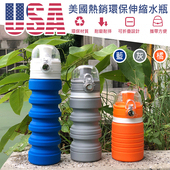 美熱銷矽膠環保伸縮水瓶(藍)