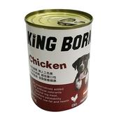 《奧地利KB》犬罐415g(雞肉/KB-D-0301)