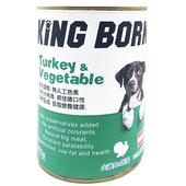 《奧地利KB》犬罐415g(火雞肉+蔬菜/KB-0304)
