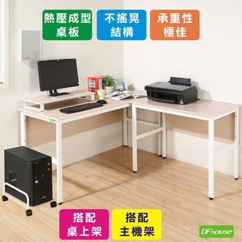 《DFhouse》頂楓150+90公分大L型工作桌+主機架+桌上架(白楓木色)