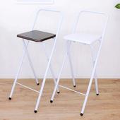 《頂堅》鋼管(木製椅座)高腳折疊椅/吧台椅/高腳椅/櫃台椅/餐椅/洽談椅(二色可選)(深胡桃木色)