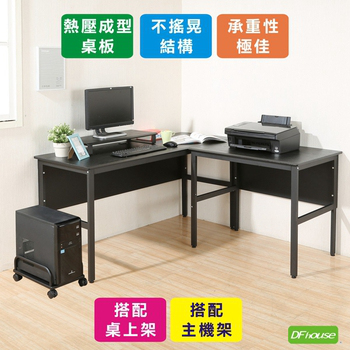 《DFhouse》頂楓150+90公分大L型工作桌+主機架+桌上架(黑橡木色)