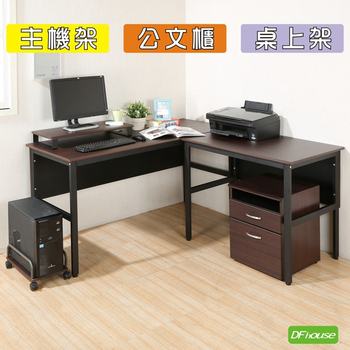 《DFhouse》頂楓150+90公分大L型工作桌+主機架+桌上架+活動櫃(胡桃木色)
