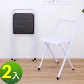 《頂堅》鋼管(木製椅座)折疊椅/餐椅/露營椅/折合椅(二色可選)-2入/組(深胡桃木色)