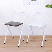《頂堅》鋼管(木製椅座)折疊椅/餐椅/休閒椅/露營椅/摺疊椅/折合椅(二色可選)(深胡桃木色)