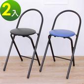 《頂堅》鋼管(PU泡棉椅座)折疊椅/餐椅/洽談椅/折合椅(二色可選)-2入/組(黑色)