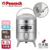 《日本孔雀Peacock》日本製高質感不銹鋼保溫桶保冷桶 茶桶 商用+露營休閒-附接水杯x2(8.1L)