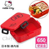 《日系簡約》日本製 無印風便當盒 保鮮餐盒 辦公 旅行通用-日本境內版(650ML-KITTY紅色)