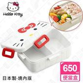 《日系簡約》日本製 無印風便當盒 保鮮餐盒 辦公 旅行通用-日本境內版(650ML-KITTY白色)