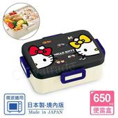 《日系簡約》日本製 無印風便當盒 保鮮餐盒 辦公 旅行通用-日本境內版(650ML-KITTY黑色)