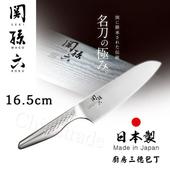 《日本貝印KAI》日本製-匠創名刀關孫六 流線型握把一體成型不鏽鋼刀(16.5cm廚房三德包丁)