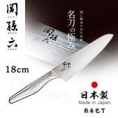 《日本貝印KAI》日本製-匠創名刀關孫六 流線型握把一體成型不鏽鋼刀(15cm廚房小刀)