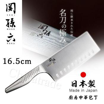 《日本貝印KAI》日本製-匠創名刀關孫六 流線型握把一體成型不鏽鋼刀(16.5cm廚房中華包丁菜刀)