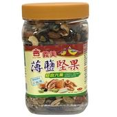 《義美》薄鹽堅果(綜合六果)(360g/罐)
