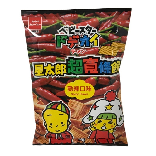 《模範生》超寬條餅-勁辣口味(70g / 包)