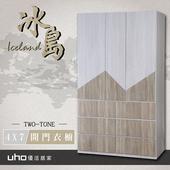 《衣櫃【久澤木柞】》冰島4×7開門衣櫥(漂流木色)