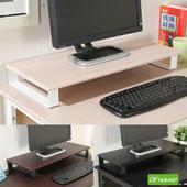 《DFhouse》馬丁-桌上螢幕架(白楓木色)