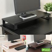 《DFhouse》馬丁-桌上螢幕架(黑橡木色)