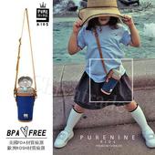 Kids兒童頂級時尚彈蓋隨身多功能保溫杯-290ML-附杯套+背帶