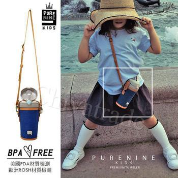 《韓國PURENINE》Kids兒童頂級時尚彈蓋隨身多功能保溫杯-290ML-附杯套+背帶(牛仔杯套+綠色瓶組)