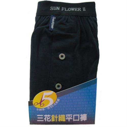 三花 針織平口褲 - 顏色隨機出貨(M號)