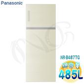《★促銷★Panasonic國際牌》485公升智慧節能變頻二門冰箱NR-B487TG-N翡翠金(含拆箱定位) $29490