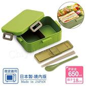 《日系簡約》日本製 無印風便當盒 保鮮餐盒 辦公旅行通用+18CM透明蓋筷子-日本境內版(原野綠650ml+筷子)