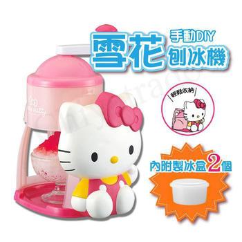 《Hello Kitty》可愛凱蒂貓手動DIY雪花刨冰機-贈兩個冰盒(日本境內版)