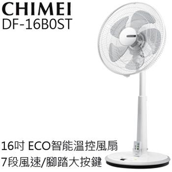 CHIMEI 16吋DC直流立扇 ✦ 奇美 DF-16B0ST ECO智能溫控 公司貨