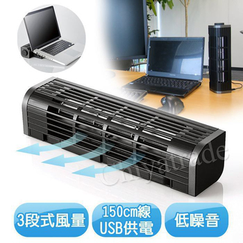 《ELECOM》日本散熱達人直立式橫式多功能三段式USB散熱涼快風扇 桌上風扇(筆電 平板 手機通用)