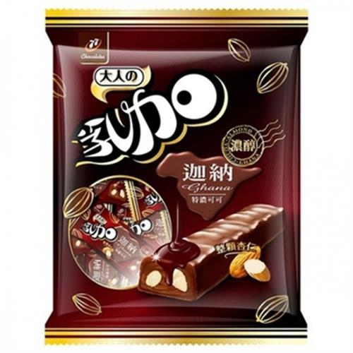 《77》可可黑巧杏仁巧克力(147g)