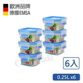 《德國EMSA》專利上蓋無縫3D保鮮盒德國原裝進口-PP材質 保固30年(0.25LX6)