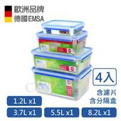 《德國EMSA》專利上蓋無縫3D保鮮盒德國原裝進口-PP材質 保固30年(1.2L+3.7L+5.5L+8.2L超大容量)