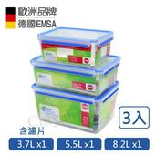 《德國EMSA》專利上蓋無縫3D保鮮盒德國原裝進口-PP材質 保固30年(3.7L+5.5L+8.2L超大容量)