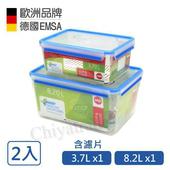 《德國EMSA》專利上蓋無縫3D保鮮盒德國原裝進口-PP材質 保固30年(3.7L+8.2L超大容量)