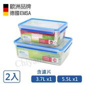 《德國EMSA》專利上蓋無縫3D保鮮盒德國原裝進口-PP材質 保固30年(3.7L+5.5L大容量)