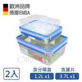 《德國EMSA》專利上蓋無縫3D保鮮盒德國原裝進口-PP材質 保固30年(1.2L含3分隔盒+3.7L濾片型)