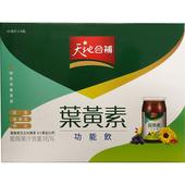 《天地合補》葉黃素功能飲禮盒(60ml*8入)