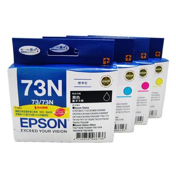 《EPSON》73N 原廠超級盒裝組合包