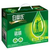 白蘭氏雞精(70g*19罐/盒)
